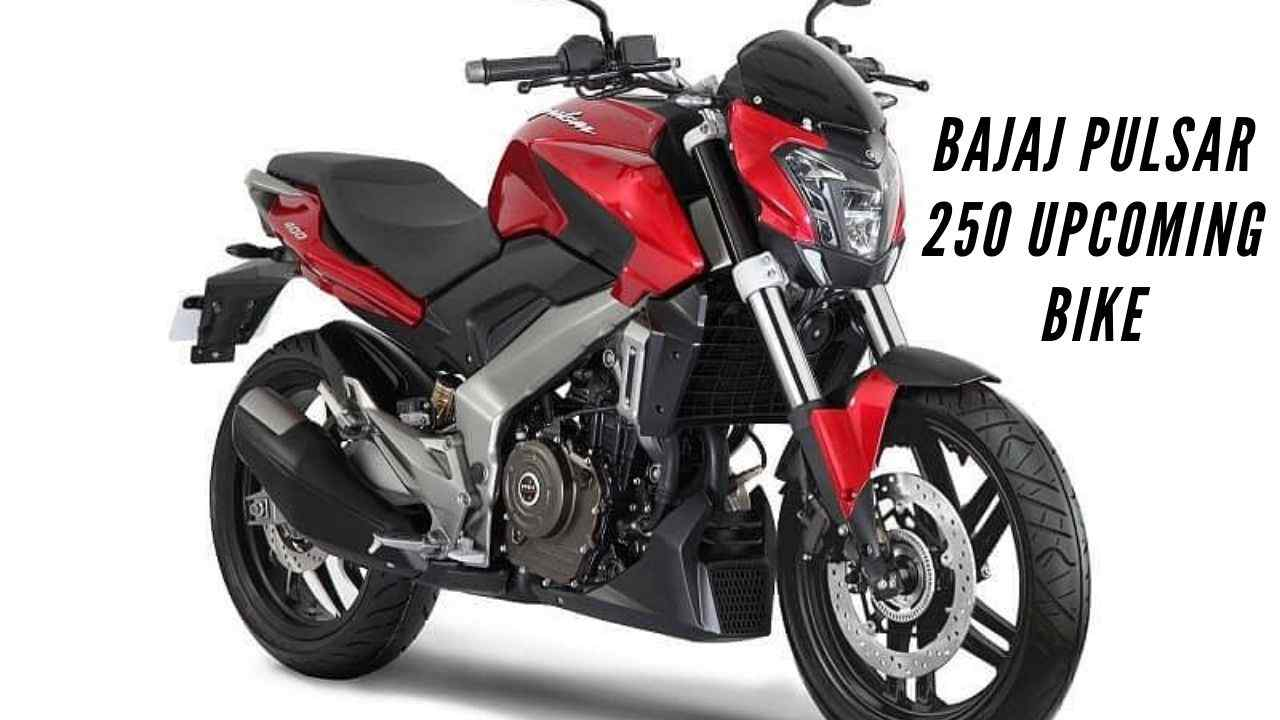 You are currently viewing Bajaj Pulsar 250 will be launched on October 28, 2021 – Model, Features, Price & Images